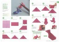 すてきな大人の折り紙 作って使える。暮らしを彩る。