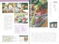 岡山・倉敷 上等な和食