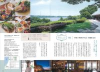 浜松 至福のランチ