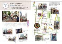 大邱 週末トラベル 韓国第3の都市で過ごす ときめくテグの楽しみ方48
