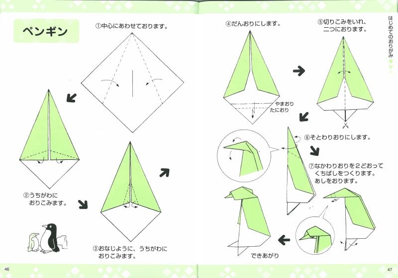 すべての折り紙 季節の折り紙7月 : はじめてでも簡単 ! 親子で ...