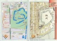 古地図で歩く 大阪 歴史探訪ガイド