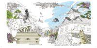 おとなのネコ旅 宮城 塗り絵ブック