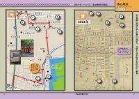古地図で歩く名古屋 歴史探訪ガイド