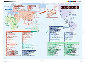 世界遺産地図(訂正済)