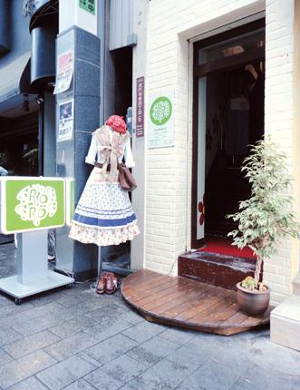 東京 すてきな古着屋さん P63間違いの写真