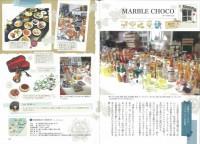福岡 かわいいお店めぐり 雑貨、カフェ、パン、スイーツ、花屋…。