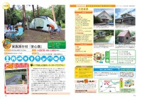 九州 親子で行きたい!ファミリーキャンプ場完全ガイド