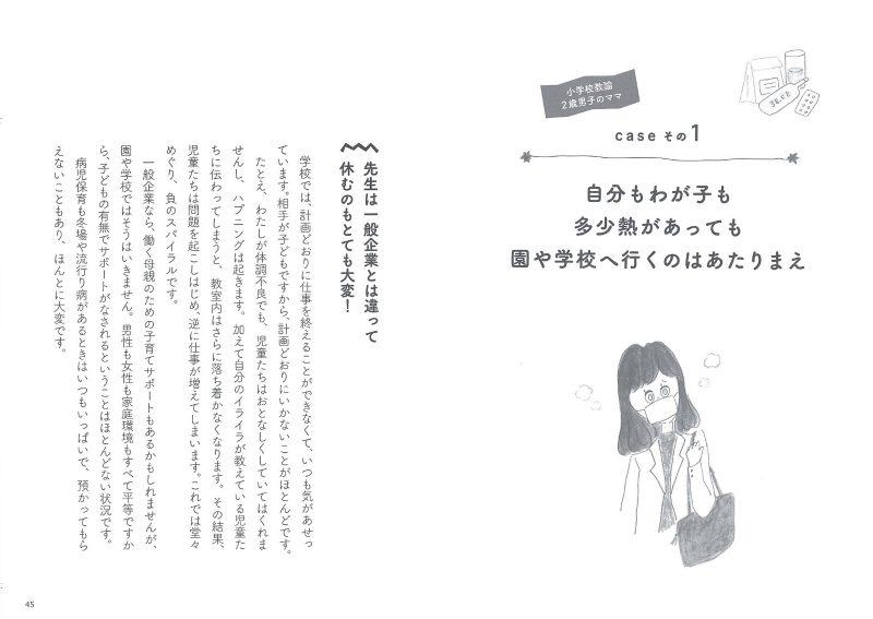 https://books.rakuten.co.jp/rb/15881251/?l-id=search-c-item-text-01