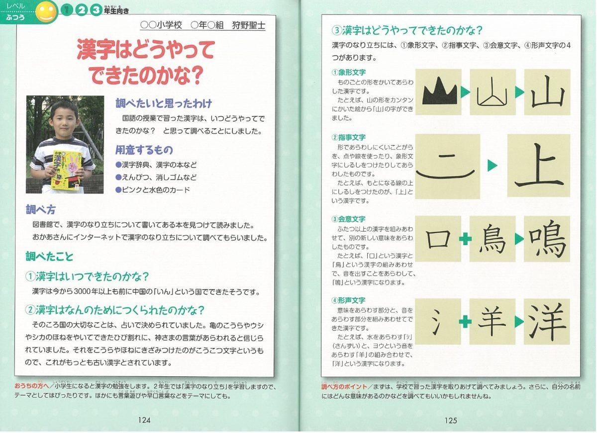 https://books.rakuten.co.jp/rb/15855931/?l-id=search-c-item-text-01